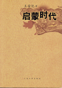 描述: http://arts.hkbu.edu.hk/~Red_Chamber/8d2.jpg
